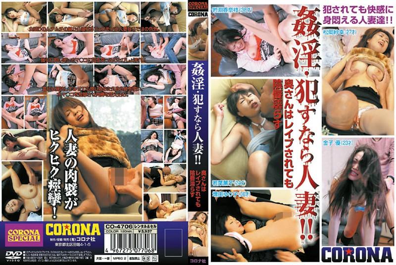 ムチムチの人妻、金子優出演のフェラ無料熟女動画像。姦淫・犯すなら人妻!