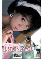 (151re0038)[RE-038] 早見瞳 メモリー JUST ONLY YOU ダウンロード