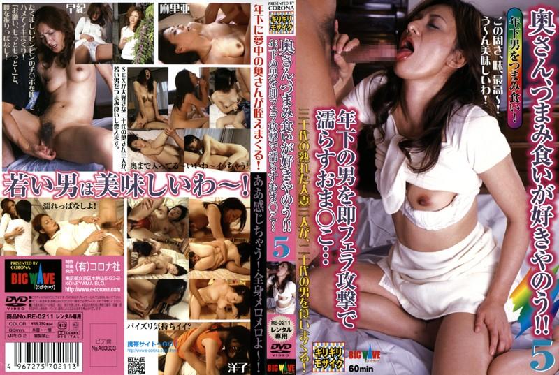 30代の人妻のsex無料jyukujyo動画像。奥さん、つまみ食いが好きやのう!