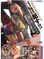 (151re00539)[RE-539] オナニー好きな奥さんを犯す!!自慰で濡れた淫穴は前戯無用の超名器 ダウンロード