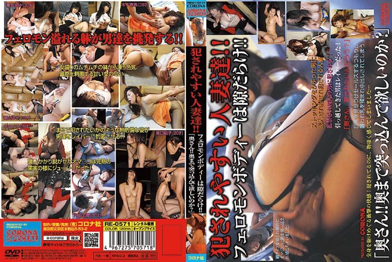 ムチムチの人妻、木下有希出演の騎乗位無料熟女動画像。犯されやすい人妻達!