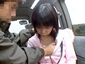 幼喰い 15人 〜いいなりめしべ〜 10