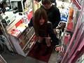 くちこみブルセラ繁盛店 11