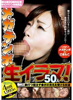 (15ald00627)[ALD-627] メガチンポ生イラマ!50人 ダウンロード