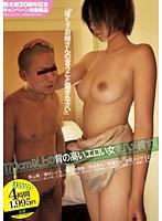 180cm長身美女が頬を火照らせ汗だく大絶叫痙攣アクメ!青山沙希