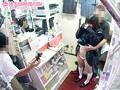 お金にこまったJKが駆け込む違法ショップ 関西でこっそり営業中!!強欲店長の隠し撮りマル秘映像 1