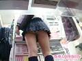お金にこまったJKが駆け込む違法ショップ 関西でこっそり営業中!!強欲店長の隠し撮りマル秘映像 13
