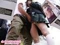 お金にこまったJKが駆け込む違法ショップ 関西でこっそり営業中!!強欲店長の隠し撮りマル秘映像 2