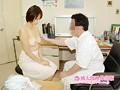 中出し治療院 「旦那の代わりに私を孕ませて下さい」 5