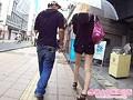 【無料エロ動画】素人ギャルガチナンパ ナマイキで人なつっこいギャルはSEX大好き