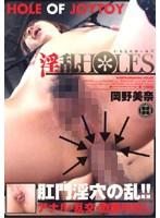 (15anld26)[ANLD-026] 淫乱HOLES 岡野美奈 ダウンロード
