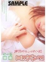 (15aobd02)[AOBD-002] FAKE2 ロマンティックな狂気 青葉ゆうな ダウンロード