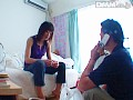 あなたのお部屋に一泊させて AV女優 中塚愛の本物自宅 1件目 19