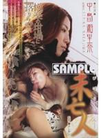(15bbd00002)[BBD-002] 未亡人〜びぼうじん〜 中島瀬里奈 ダウンロード