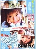 ブレイクキッズ 14 乙女梨緒(仮名) ダウンロード