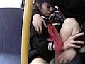 バス強姦!! 1 33