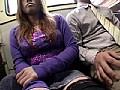 バス強姦!! 2 1