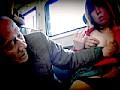 バス強姦!! 2 15