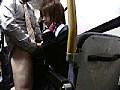 バス強姦!! 2 35