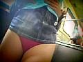 バス強姦!! 3 31