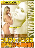 (15dak149)[DAK-149] VIVID GIRLS ブリアナ・バンクス金髪だらけ4時間! ダウンロード