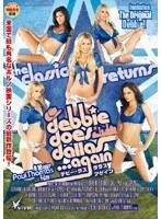 (15dak172)[DAK-172] デビー・ダズ・ダラス・アゲイン ダウンロード
