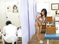 実録 オイルマッサージ治療院 002 1
