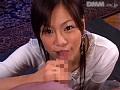 ビージーン 水野美香 9
