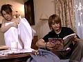 (15ddks55)[DDKS-055] 近親相姦 デラックス〜家庭の中の懲りない面々〜 ダウンロード 8