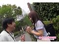団塊GET!! 素人ナンパVol.04 1