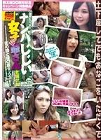 「ナンパじじい 安大吉 素人ナンパ5時間 素人娘7人 浅草 VOL.10」のパッケージ画像