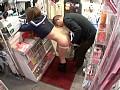 使用済み制服を売るJKビデオ Issue2 サンプル画像 No.2