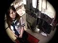 女子校生 ブルセラ神話 素人直撮り 10