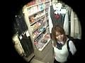 女子校生 生ブルセラの道 素人直撮り サンプル画像 No.4