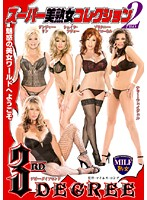 (15dsd00278)[DSD-278] スーパー美熟女コレクション2 ダウンロード