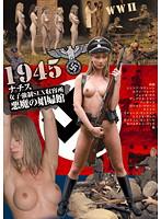 (15dsd00391)[DSD-391] 1945 ナチス女子強制SEX収容所 悪魔の娼婦館 ダウンロード
