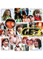 GET!2002 VOL.11 ダウンロード