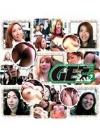 (15dss12)[DSS-012] GET!2002 VOL.12 ダウンロード