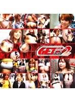 (15dss13)[DSS-013] GET!2002VOL.13 ダウンロード