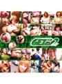 GET!2002VOL.15