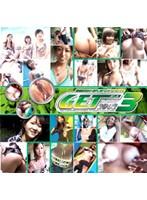 GET!2002 VOL.19 ダウンロード