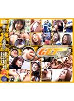 GET!2003 絶好調!2