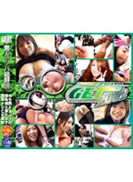 GET!2003 絶好調!4 ダウンロード