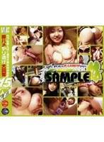 GET!2005 即ハメヤリ逃げ大興奮[4タイトル]15人GET!06 ダウンロード