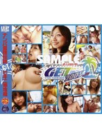 GET!2005 ナンパ最強伝説 ビキニ娘攻略 09 ダウンロード