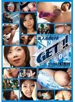 GET!2007 #6 ダウンロード