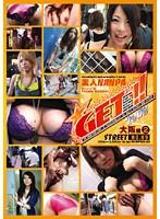 (15dss103)[DSS-103] GET!2008 大阪編2 ダウンロード