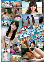 海で遊んでいる素人の水着美女をナンパして車や旅館でハメてるエロ動画