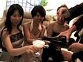 酔娘伝 第四章 酒乱女アルコール漬け制裁 1