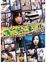 TeenHunt 2012 #002/Akihabara